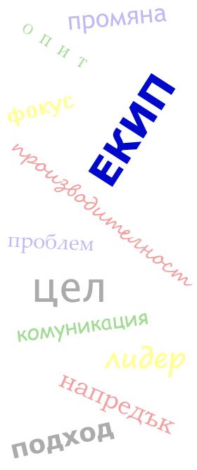 pattern_3_left_bg
